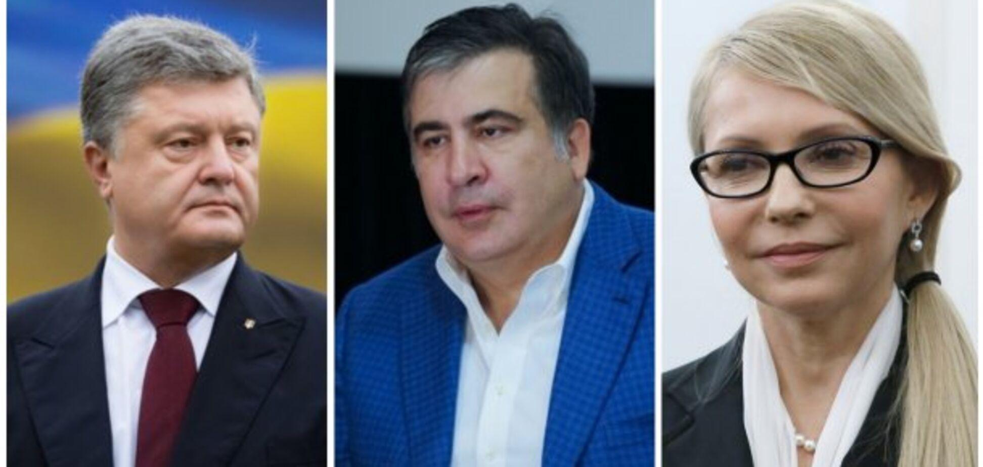 В Киеве назвали 'Политика года-2017'