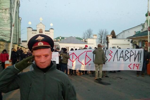 Акция С14 у стен Киево-Печерской лавры