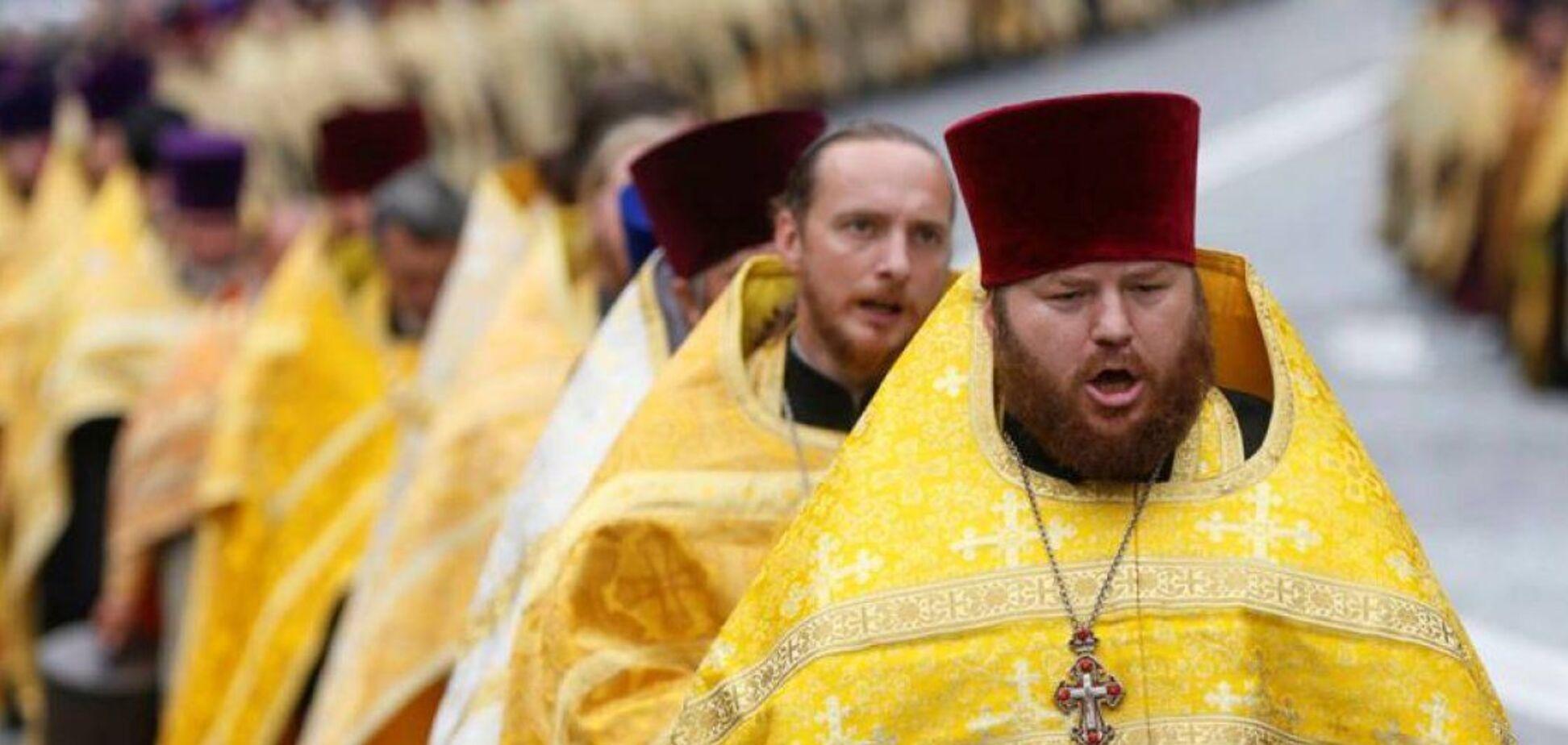 Московский патриархат в Украине