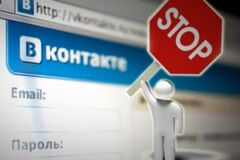 Запрет 'ВКонтакте': у Зеленского высказались об отмене блокировки