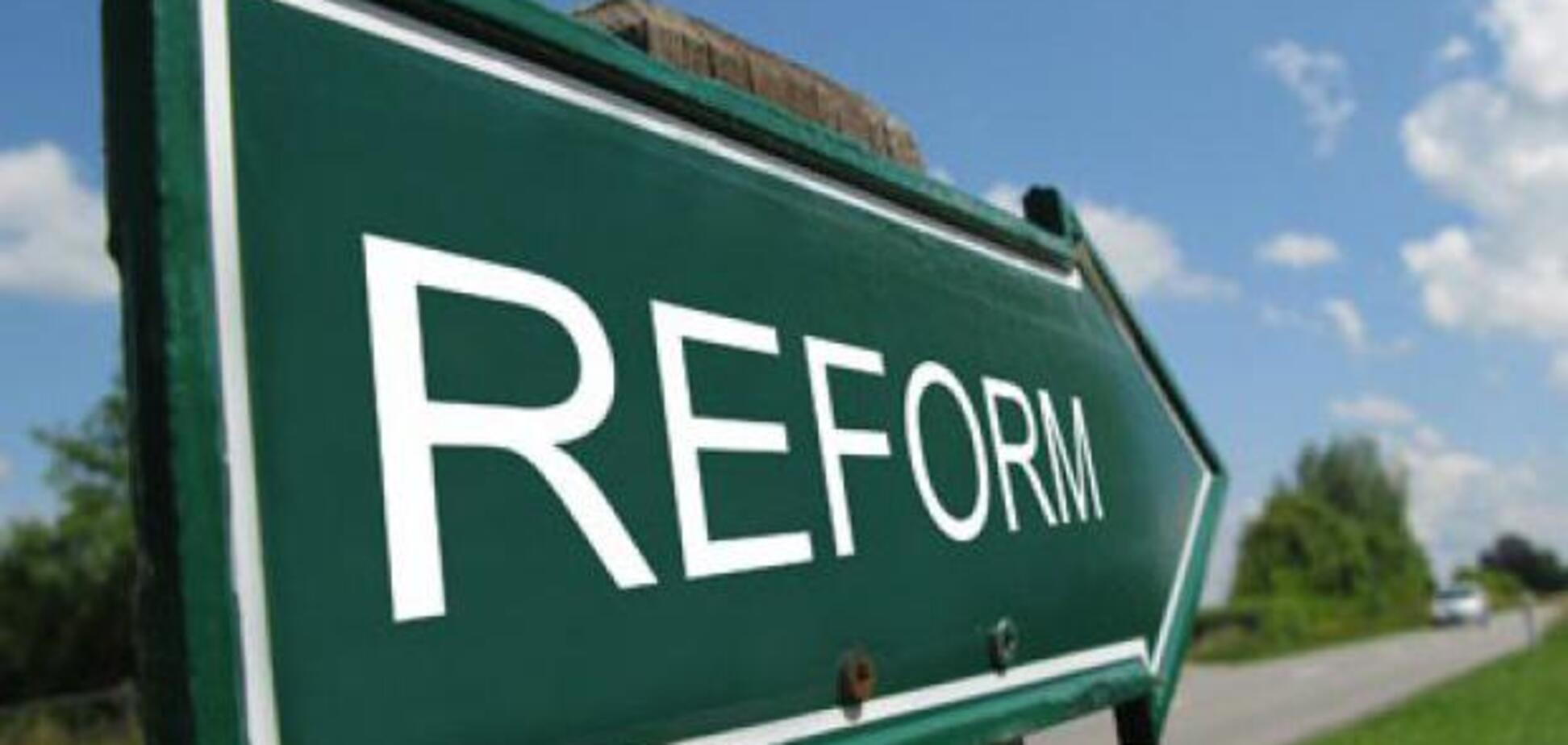 Хорошо голосовать за  реформы, имея американский или британский паспорт
