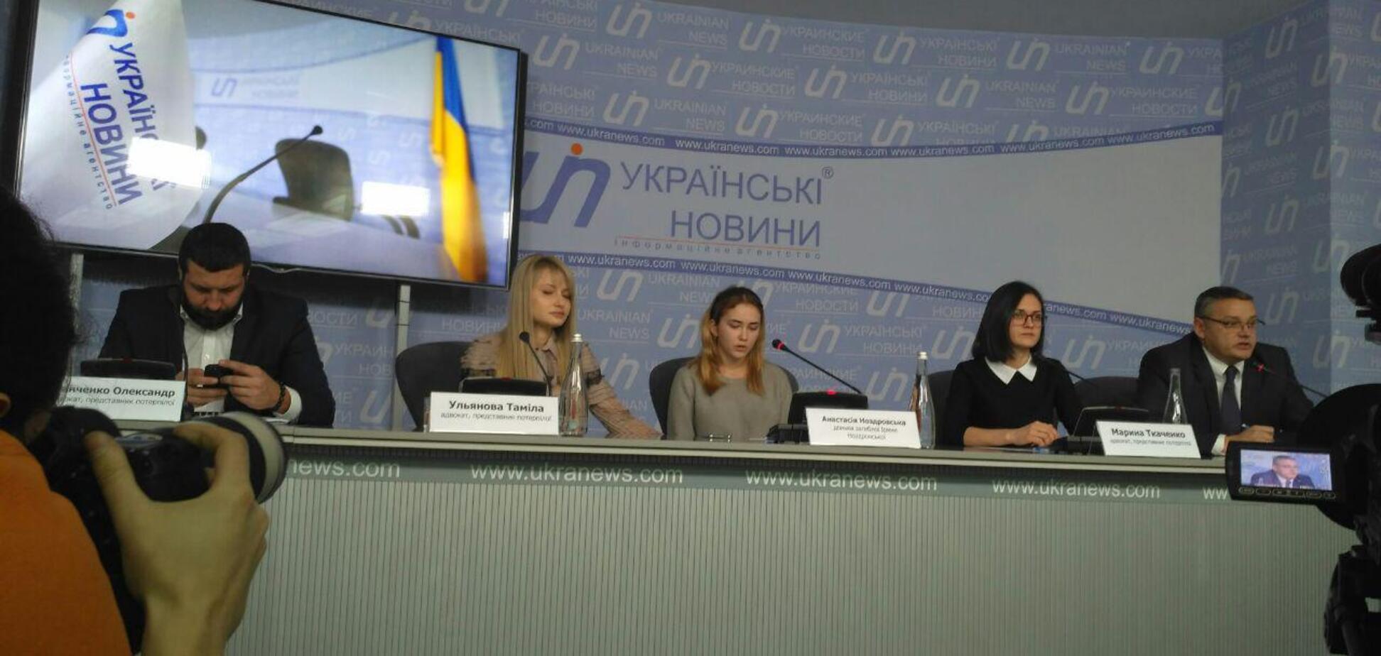 'Они даже не скрываются': защита по делу Ноздровской заявила о слежке