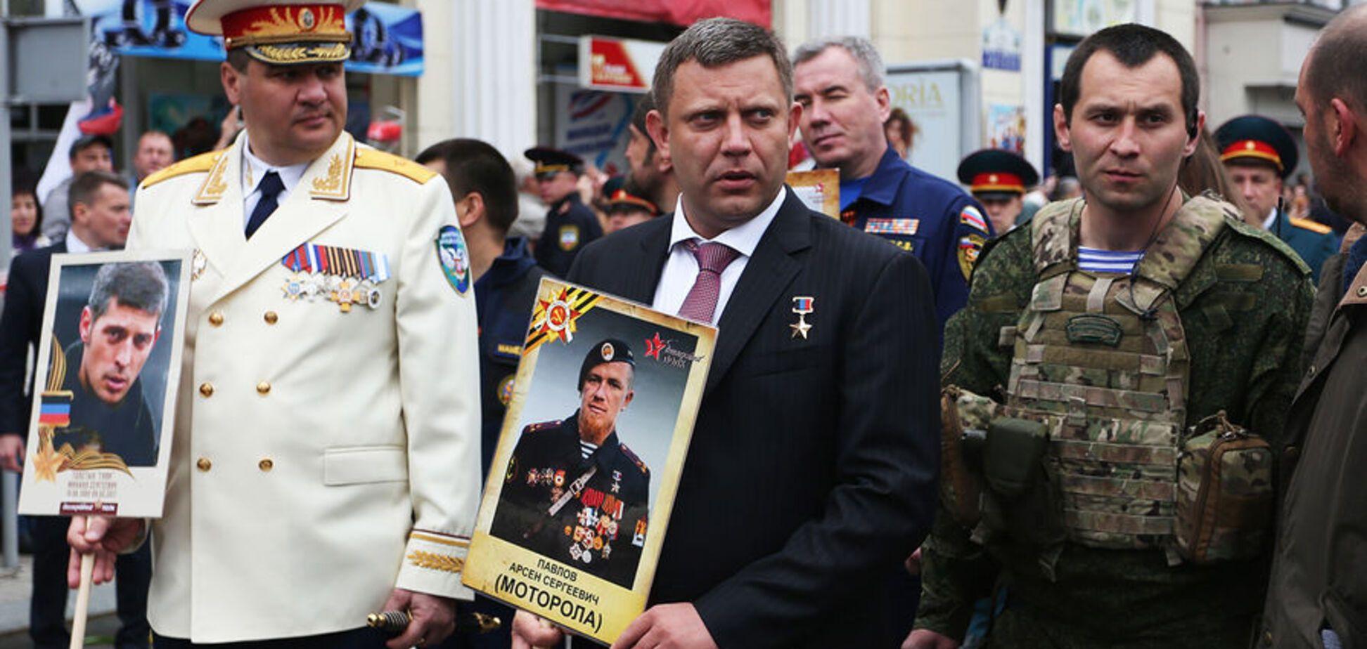 'Просто поднимись на 6 этаж': украинский артиллерист поглумился над Захарченко