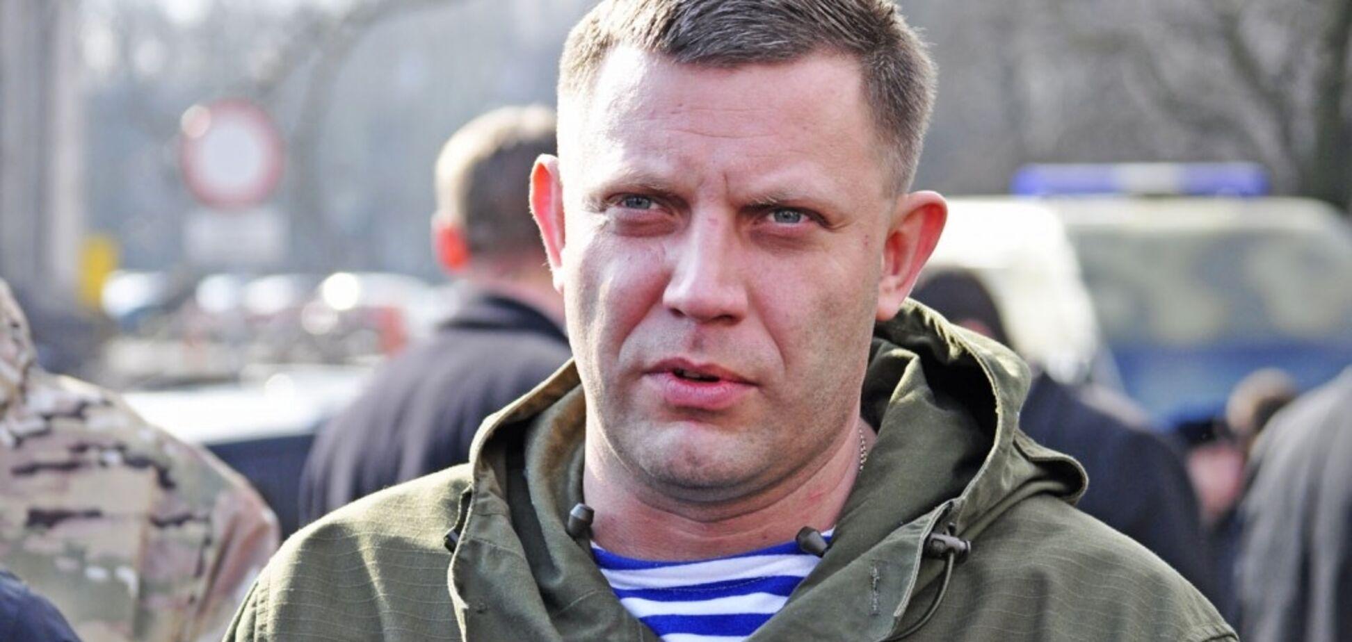 Сын и дочь: в сети нашлись засекреченные дети главаря 'ДНР' Захарченко