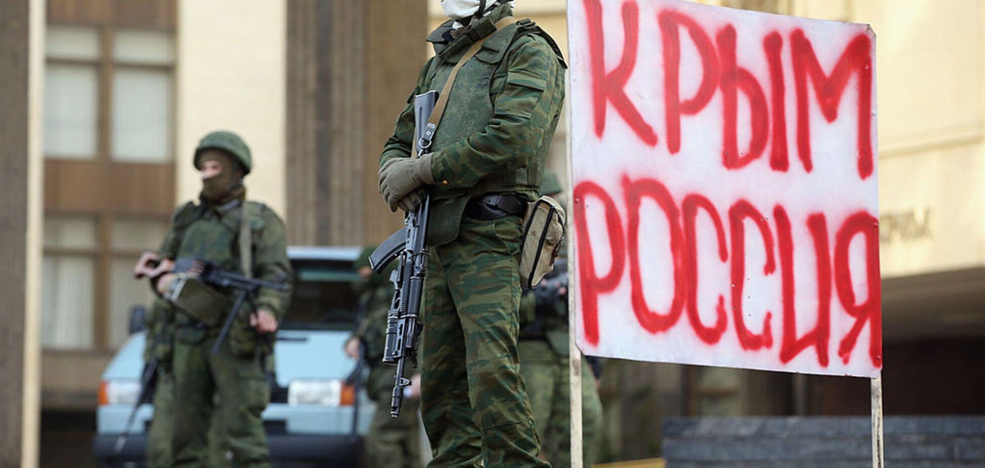 Пусть подавятся: в Украине жестко ответили на предложение Путина по Крыму