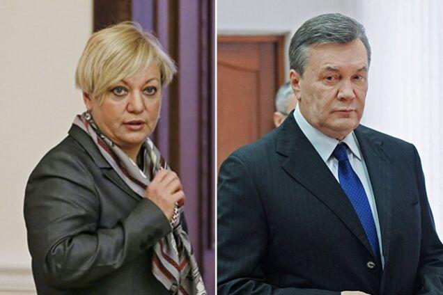 Гонтарева и деньги Януковича: в ГПУ раскрыли детали скандального дела