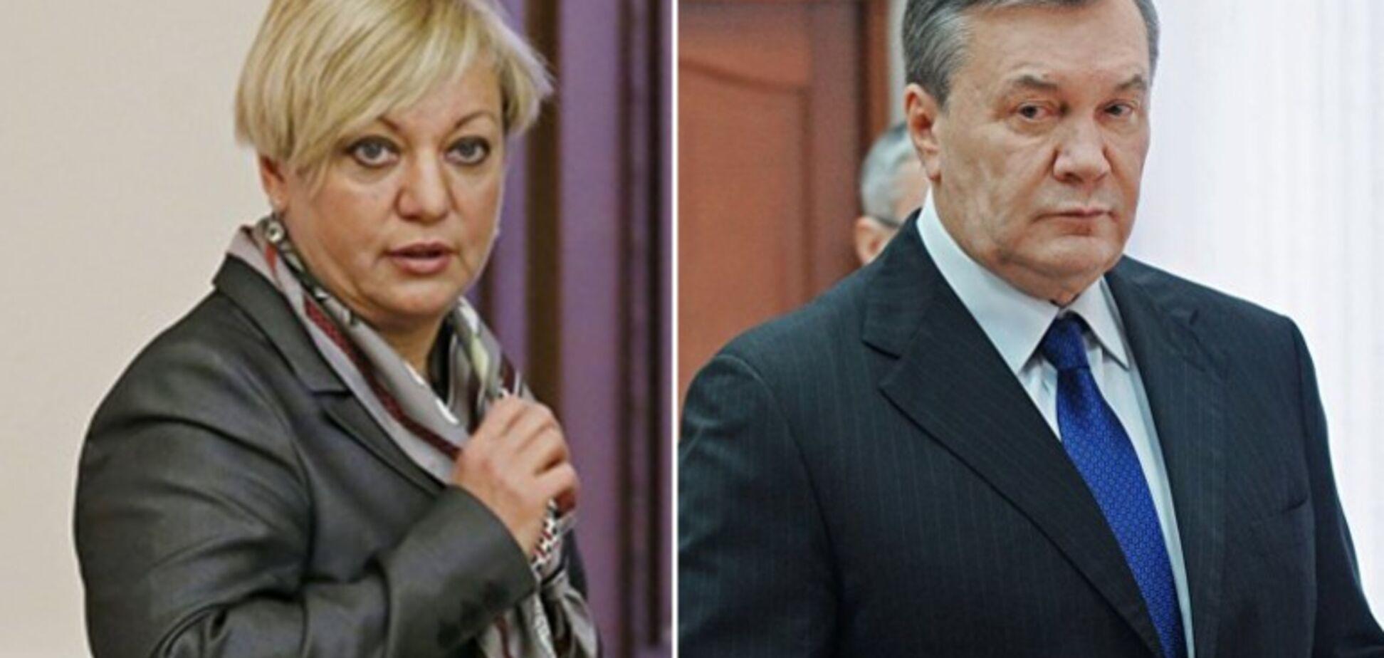 Валерія Гонтарєва і Віктор Янукович