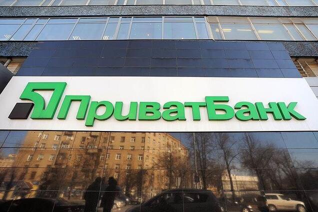 Цена вопроса – 4,7 миллиарда: ПриватБанк проиграл суд своему должнику