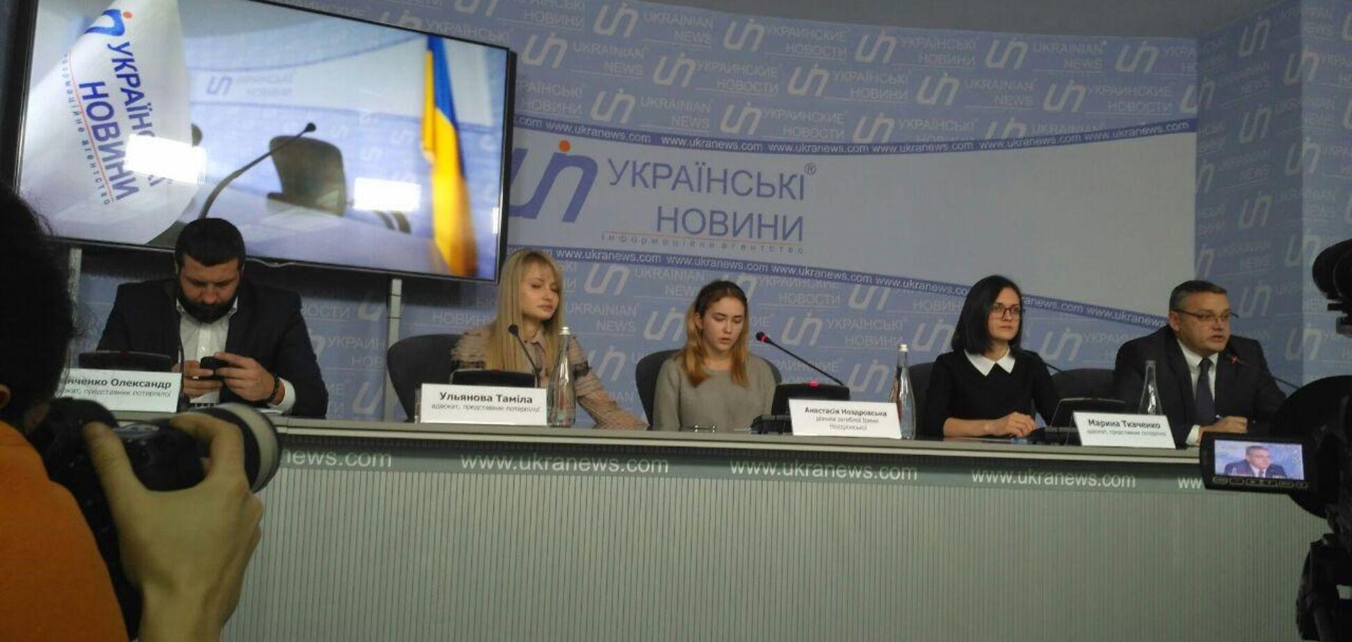 Убийство Ноздровской: экс-замгенпрокурора Украины дал совет следствию