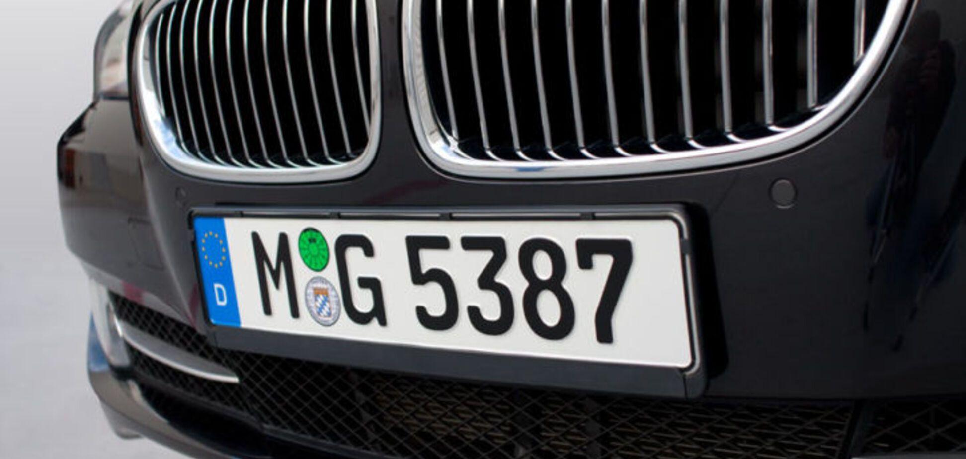 Террористы 'ДНР' нашли 'радикальное решение' проблемы авто на еврономерах