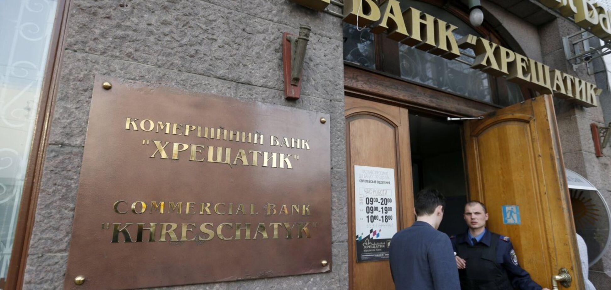 Керівництво довело банк 'Хрещатик' до збитків у 2,5 млрд грн - ФГВФО