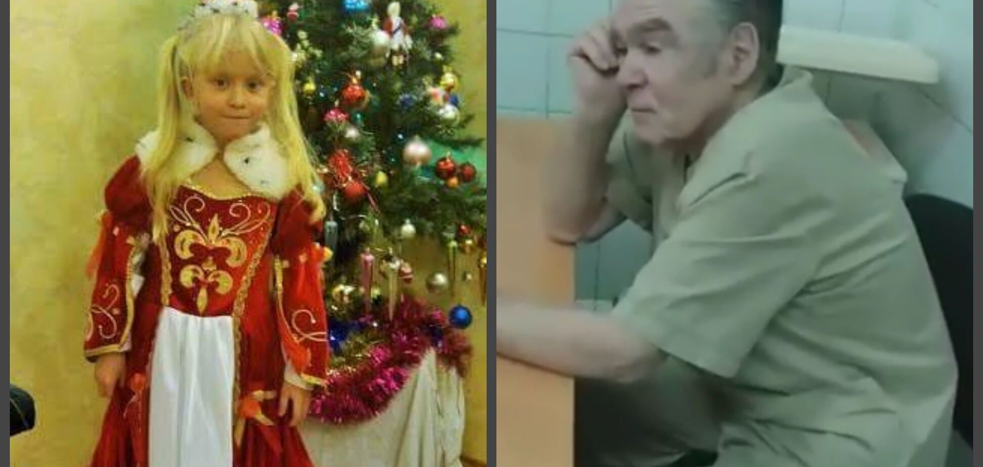 'Хирург вдрабадан': шокирующие подробности скандала в детской больнице под Киевом