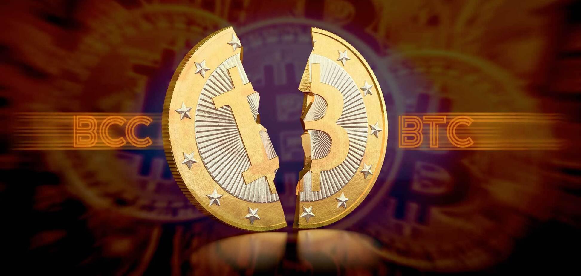Украине достанется больше всех: обнародован тревожный прогноз по краху биткоина