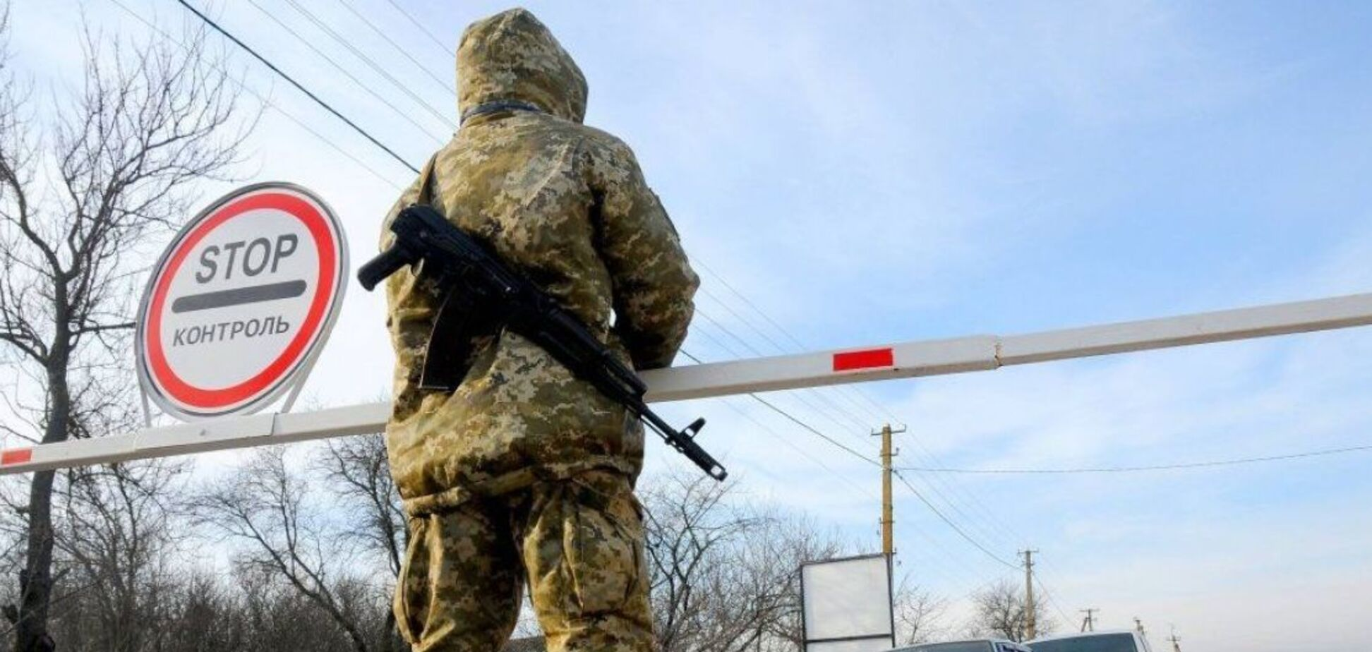 В России заговорили о большой сделке с Западом