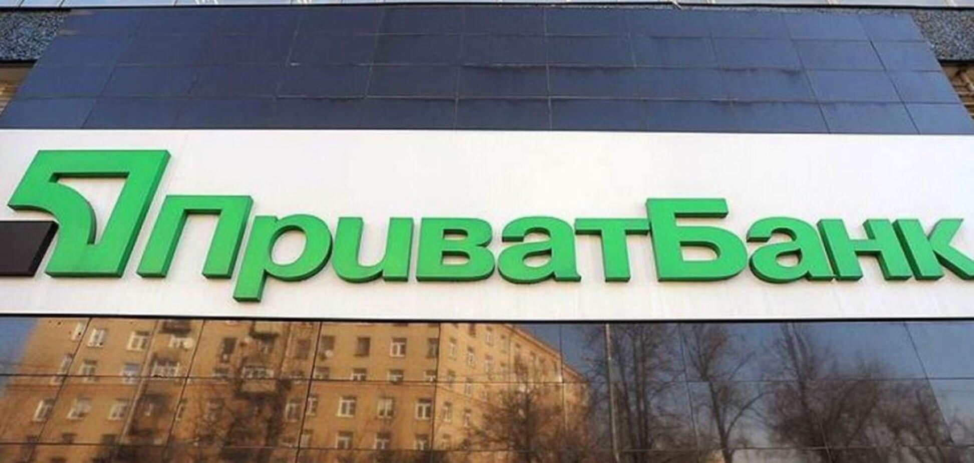 Хищение $5,5 млрд в ПриватБанке: ГПУ готовит уголовное производство