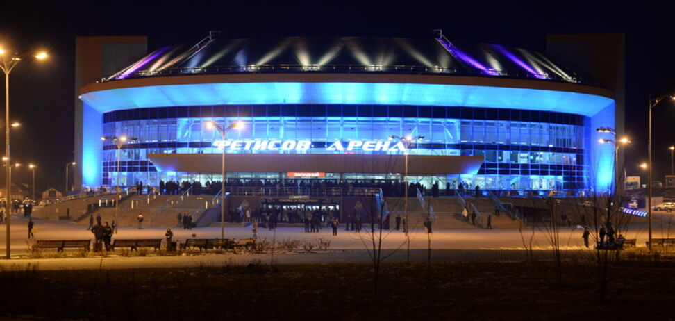 У Росії загорілася льодова арена під час матчу: з'явилося відео пожежі
