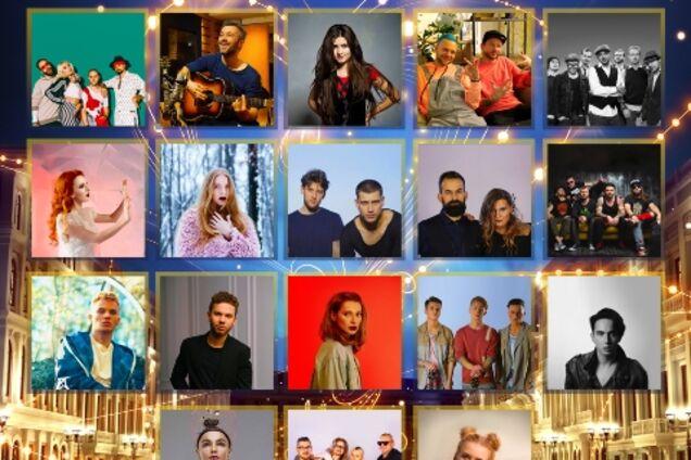 """""""Евровидение-2018"""": объявлен полный список претендентов от Украины"""