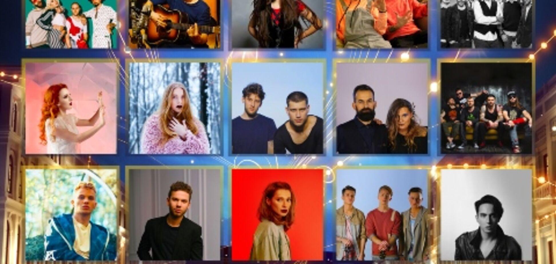 'Евровидение-2018': объявлен полный список претендентов от Украины