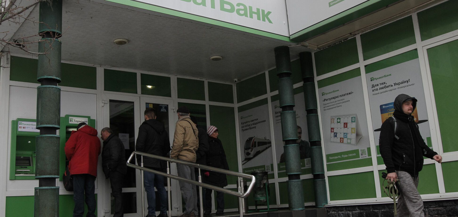 Убытки на $5,5 млрд: стали известны детали расследования по ПриватБанку