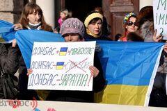 За таке вбивають: у Донецьку патріоти зважилися на відчайдушний крок