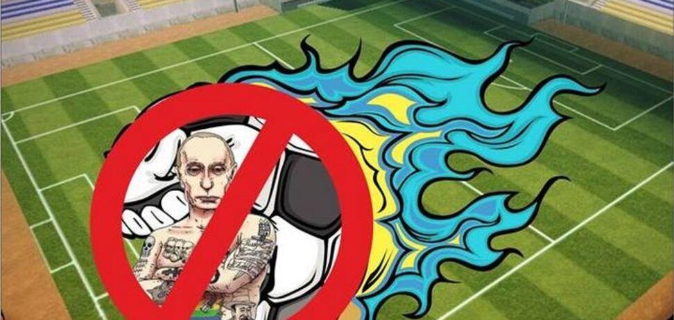 Крым – Украина: Европа готовит бойкот ЧМ-2018 в России