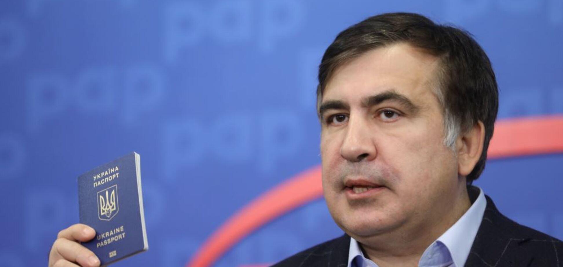 Саакашвили паспорт