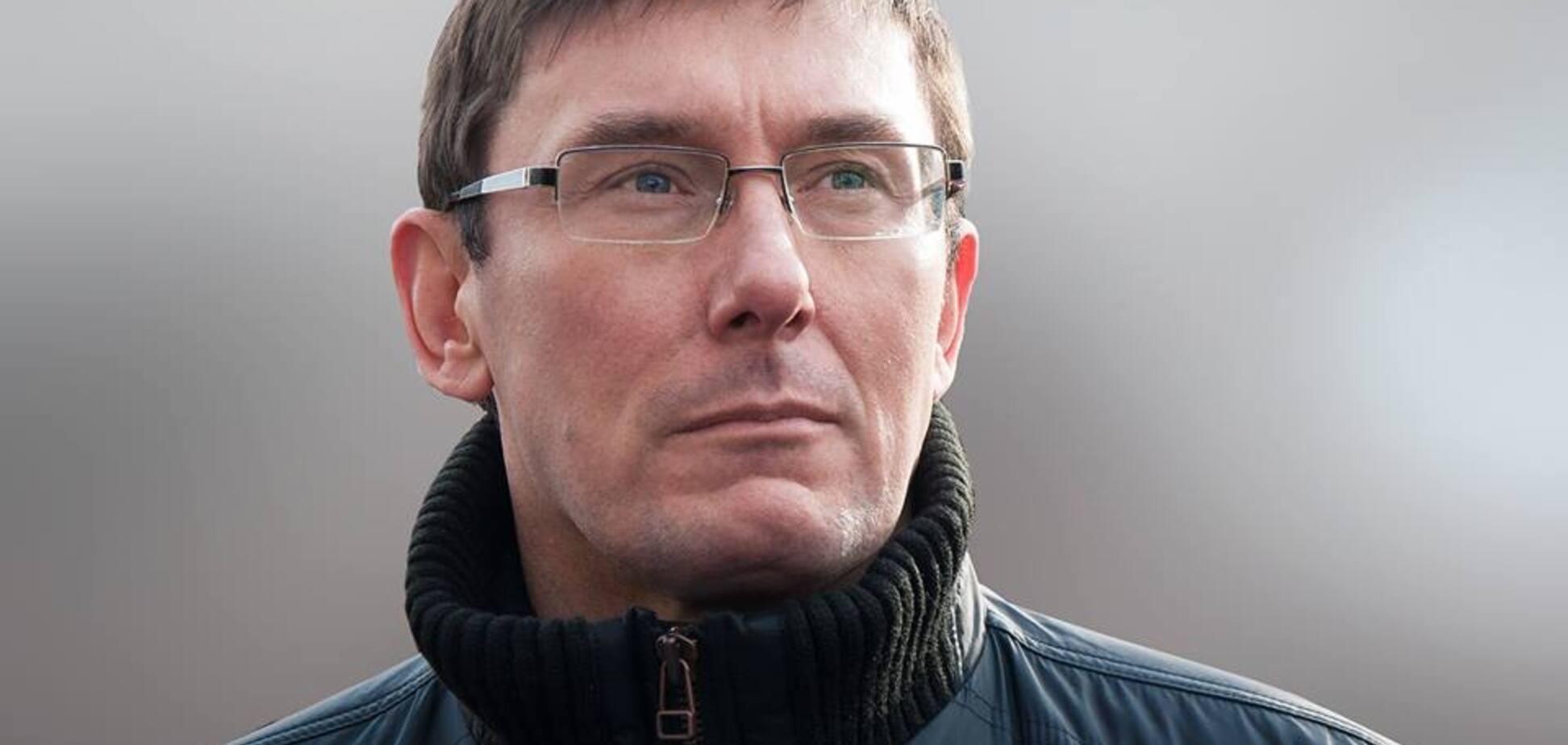 'Нічого не оформляли': Луценко спростував участь ICU у справі 'грошей Януковича'