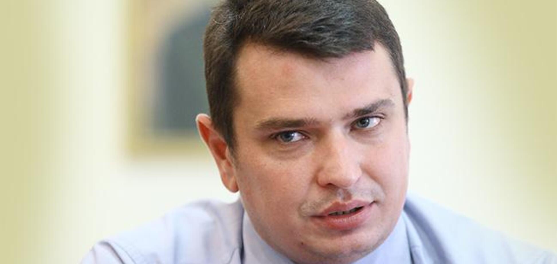 Суд наложил штраф на директора НАБУ Сытника