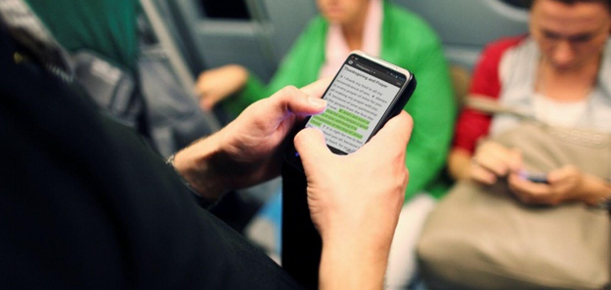 В киевском метро внедрят 3G и 4G-сеть