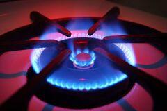 В Украине поднимут цены на газ? Появился официальный ответ