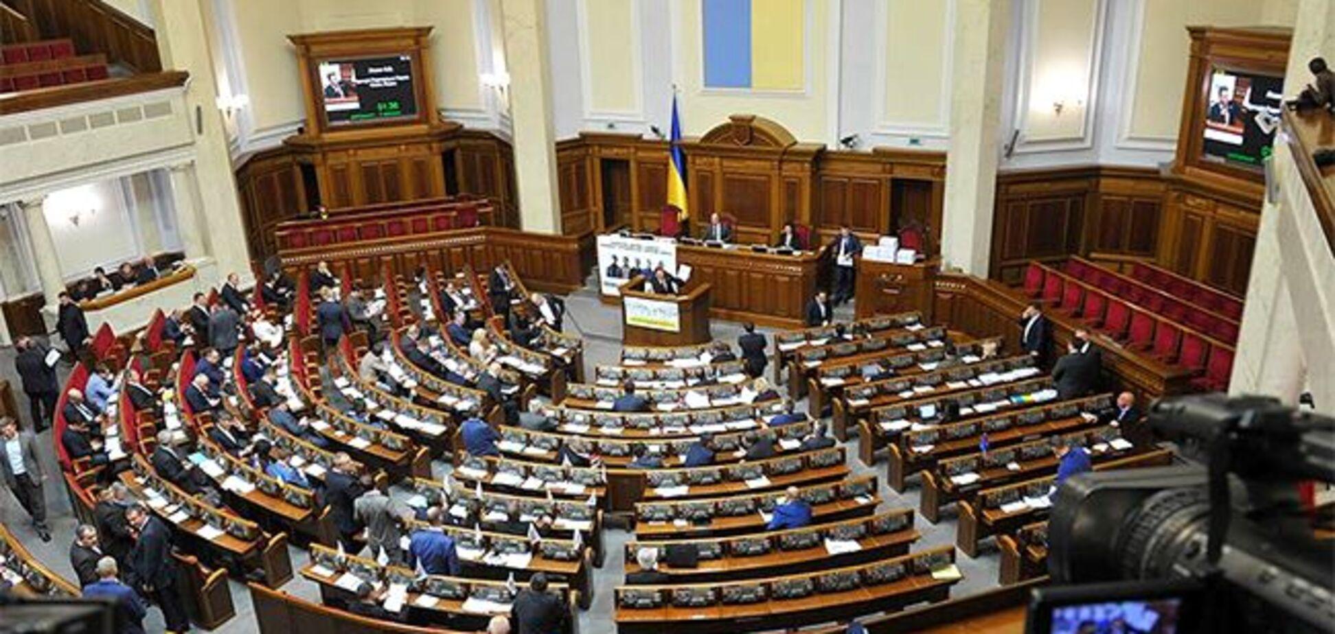 Визнати Росію агресором: хто з нардепів голосував 'проти'
