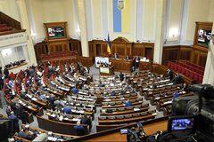 Признать Россию агрессором: кто из нардепов голосовал 'против'