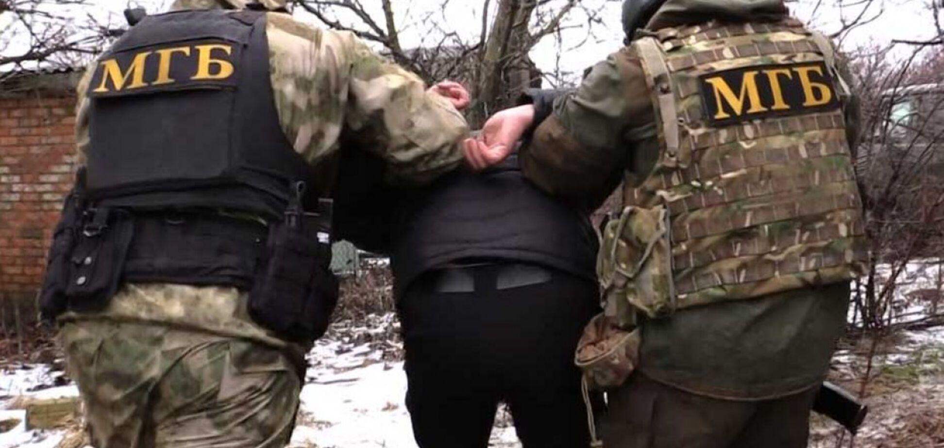 Гаряча лінія 'МГБ ДНР', слухаю вас!