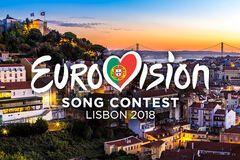 'Євробачення-2018': навколо Нацвідбору в Україні розгорівся скандал