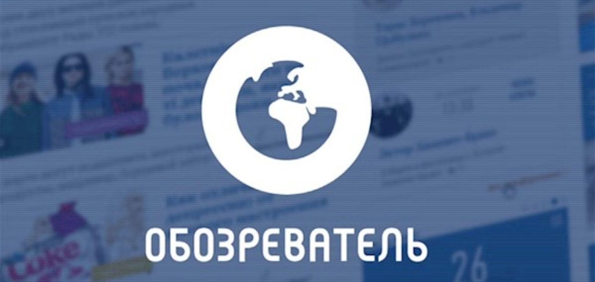 Давление беглого олигарха Фукса не остановит 'Обозреватель': заявление