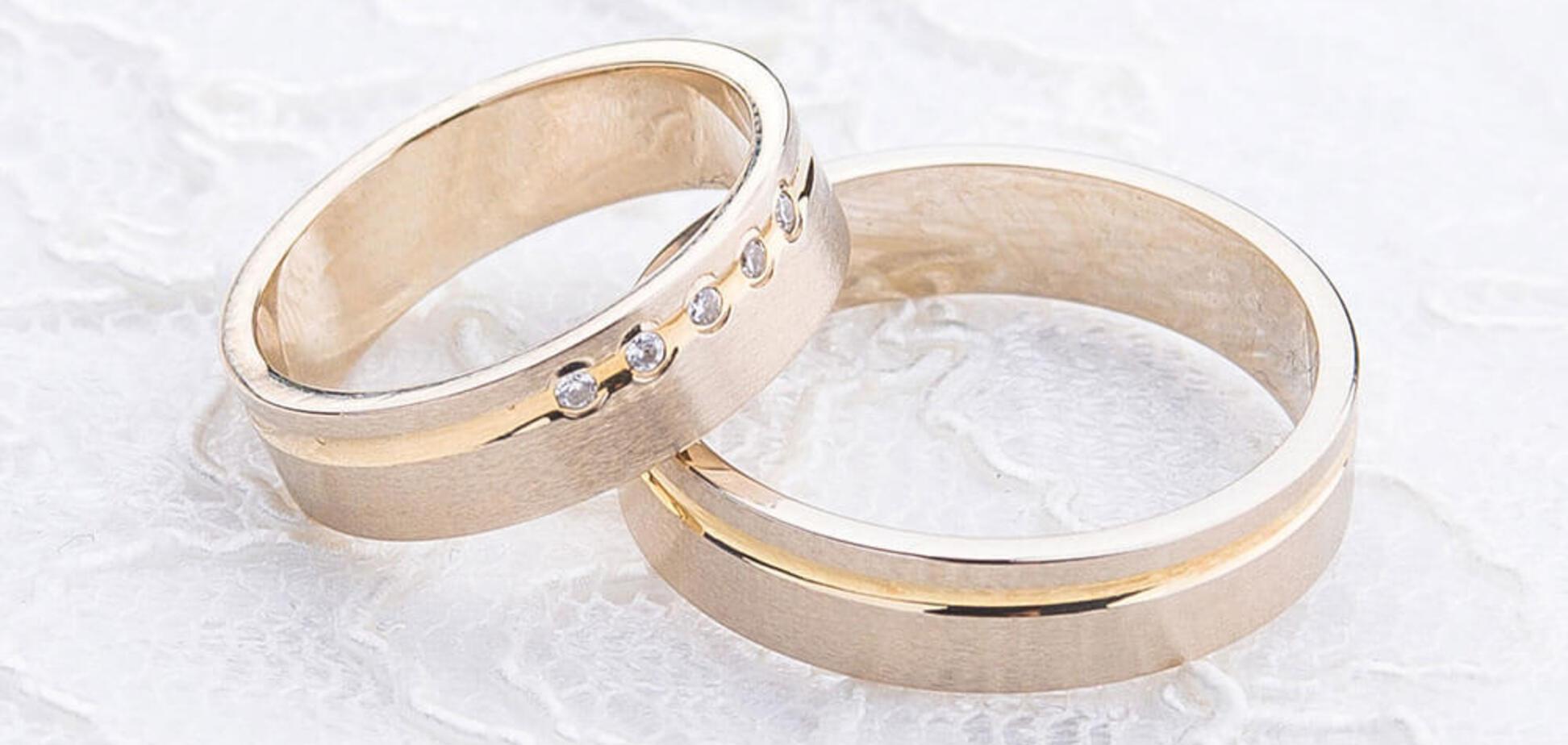 Одружитися за 24 години: що для цього потрібно