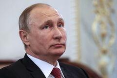 Агент 'Моль' любил Бандеру: в Украине тонко поиздевались над Путиным