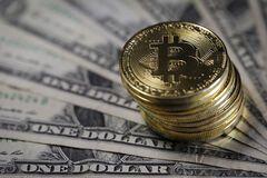 'Пора купувати': у США спрогнозували грандіозний прорив біткоіну