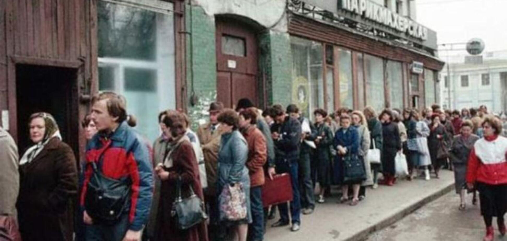 При СССР заводы работали, все были заняты, а теперь... понятно