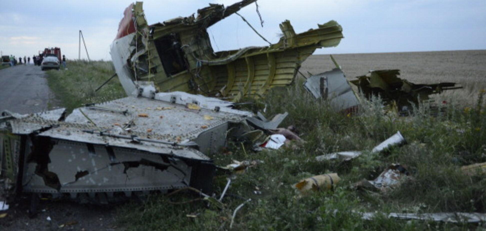 Крушение MH17