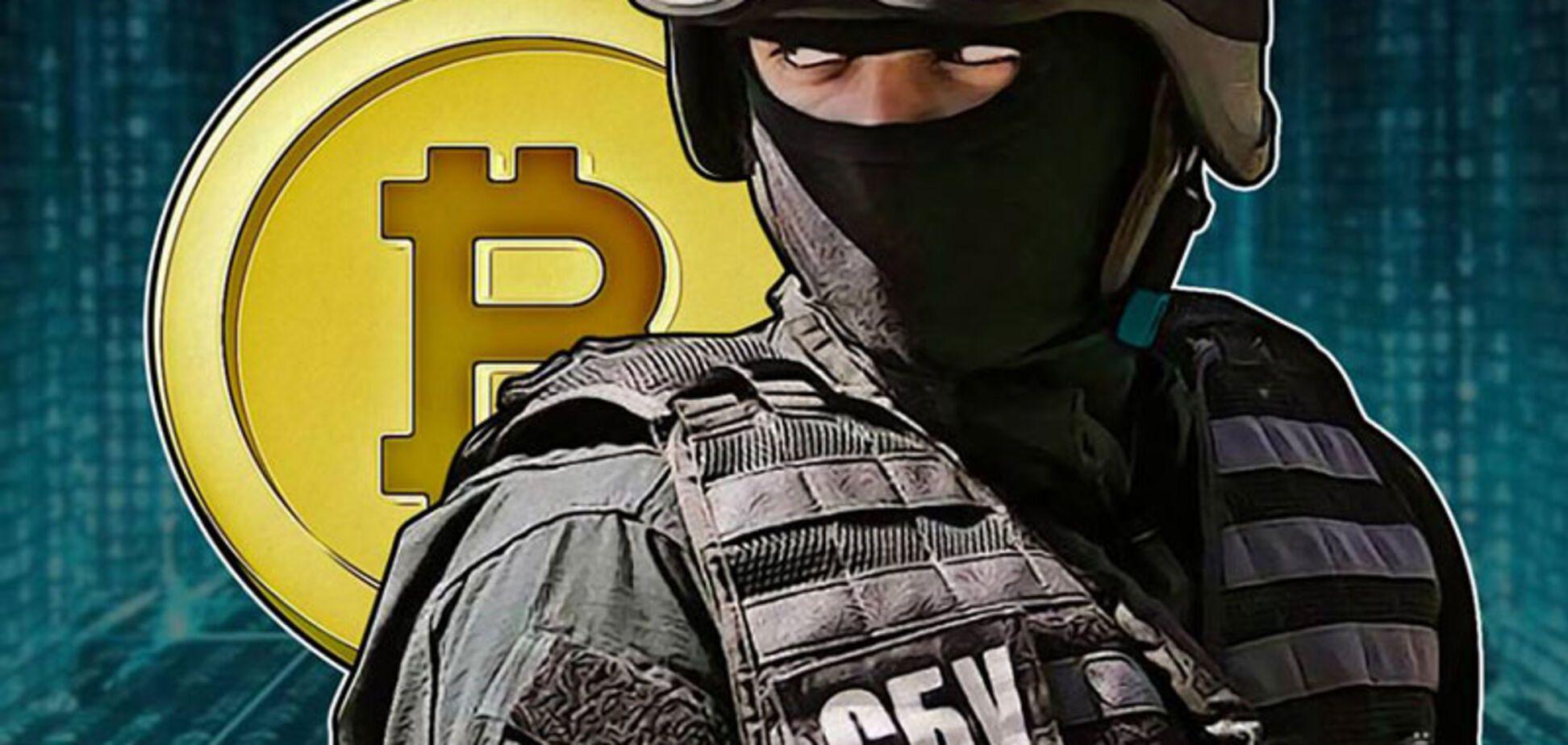 'Вкрали!' Творець блогу про криптовалюти висунув гучні обвинувачення СБУ
