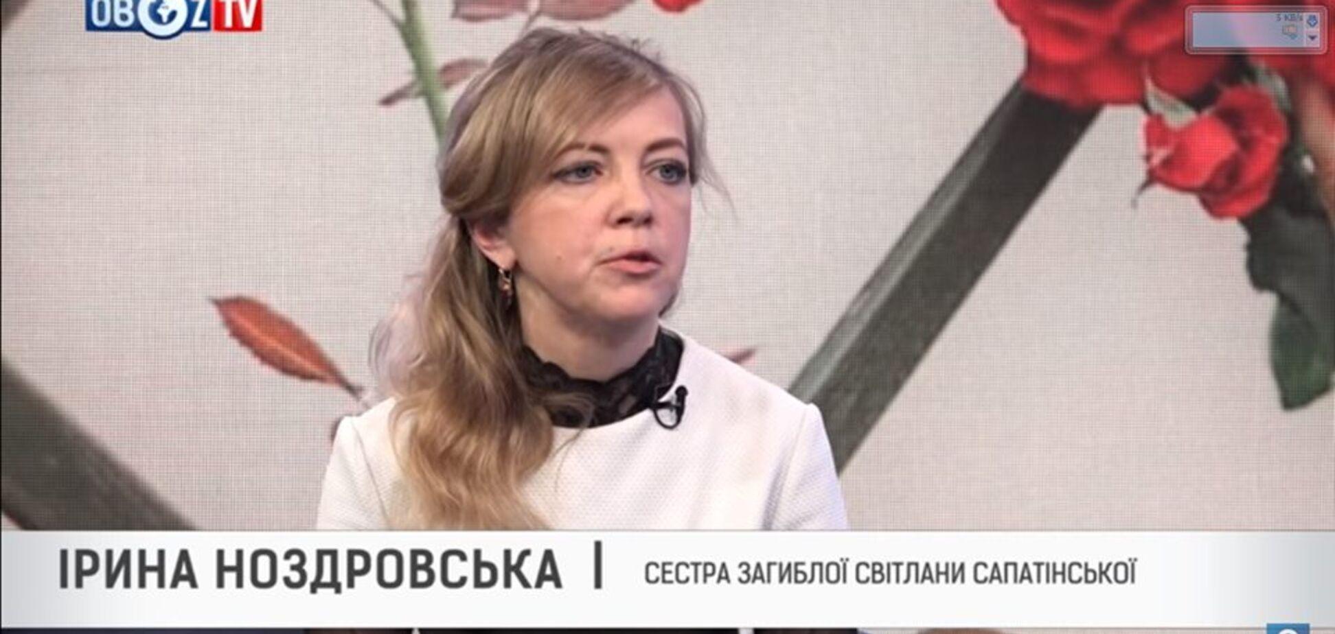 Убийство Ноздровской: полиция выдвинула четыре основных версии