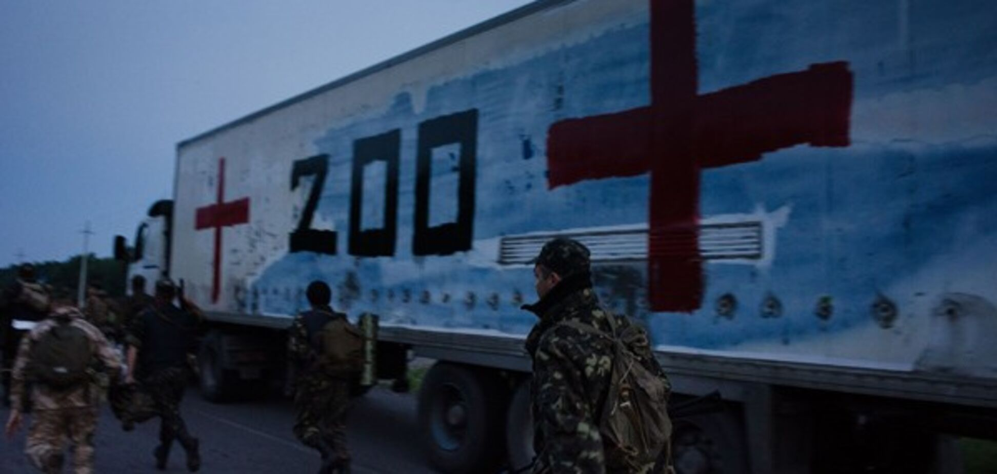 Сотни новых 'грузов 200': названы потери террористов на Донбассе за 2017 год
