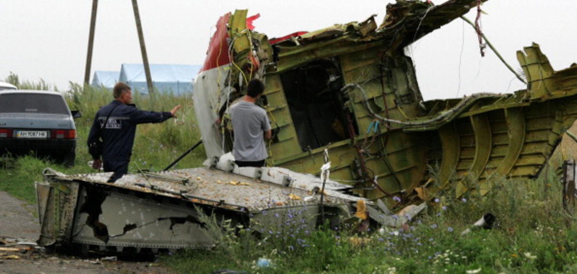 'Никаких 120 подозреваемых нет': в ГПУ сделали громкое заявление по делу MH17