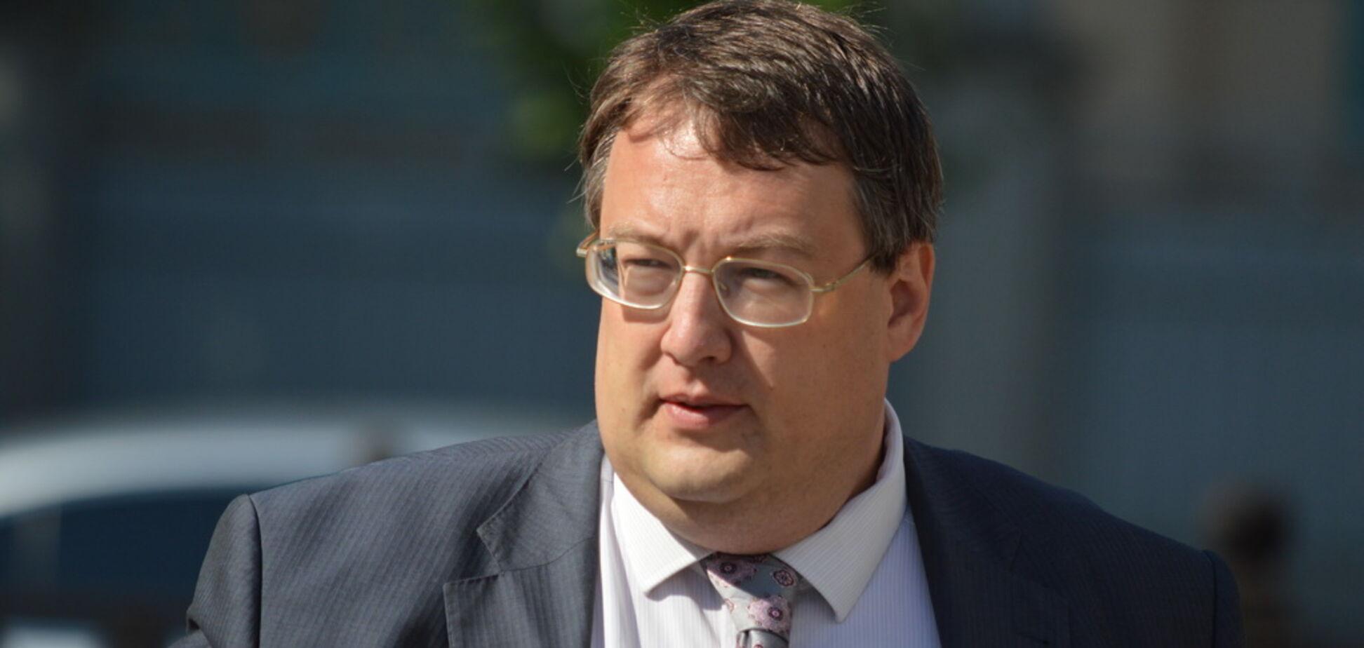 Покушение на Геращенко: нардеп выступил с неожаданным заявлением