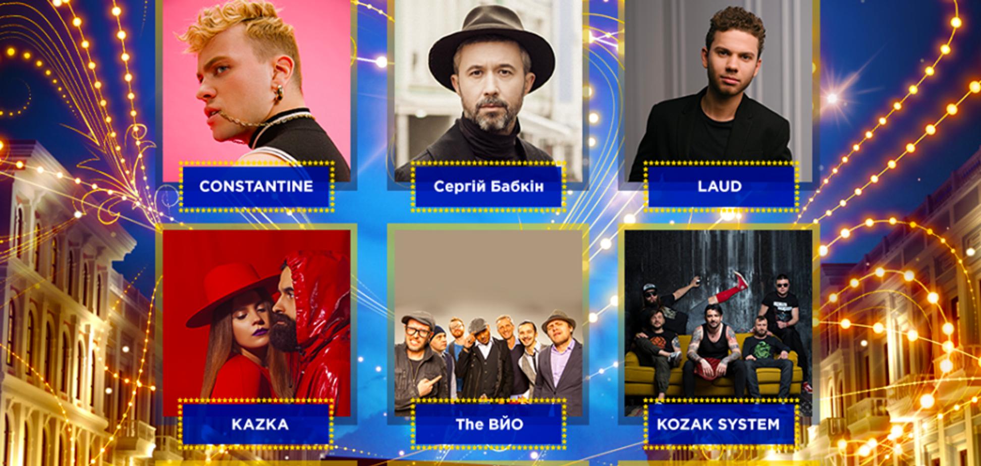 'Евровидение-2018': кто поборется за право представлять Украину