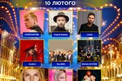 'Євробачення-2018': хто позмагається за право представляти Україну