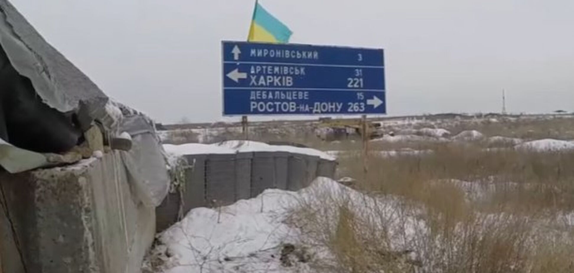 'Третья сила' разгромила позиции террористов на Донбассе - волонтер