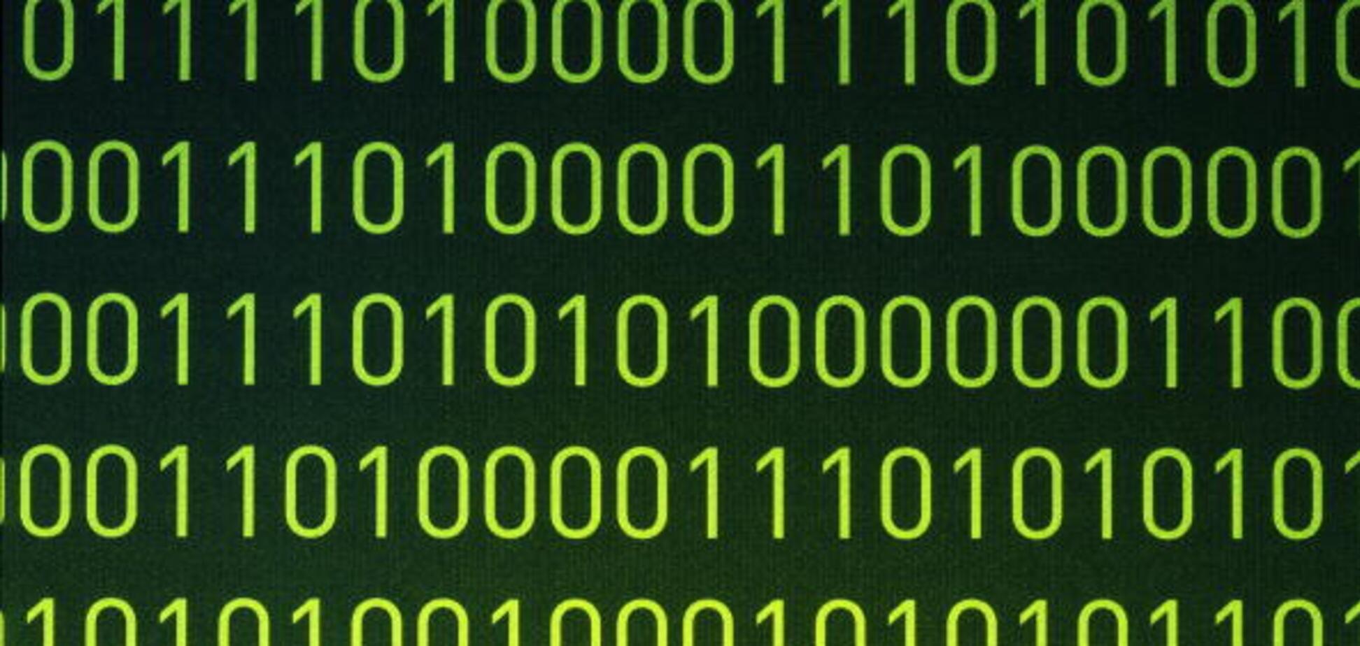 Операция 'Расплата': хакер сообщил о мощном киберударе Украины