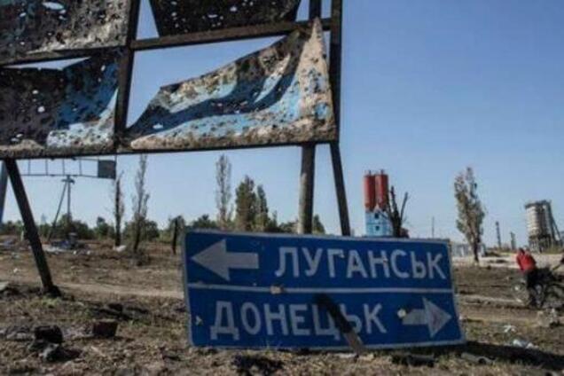 """У """"Л/ДНР"""" відповіли Зеленському на п'ять сценаріїв щодо Донбасу"""